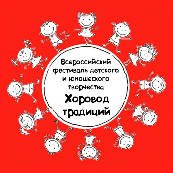 Автономная некоммерческая организация по работе с талантливыми и одарёнными детьми «ИНСАЙТ»