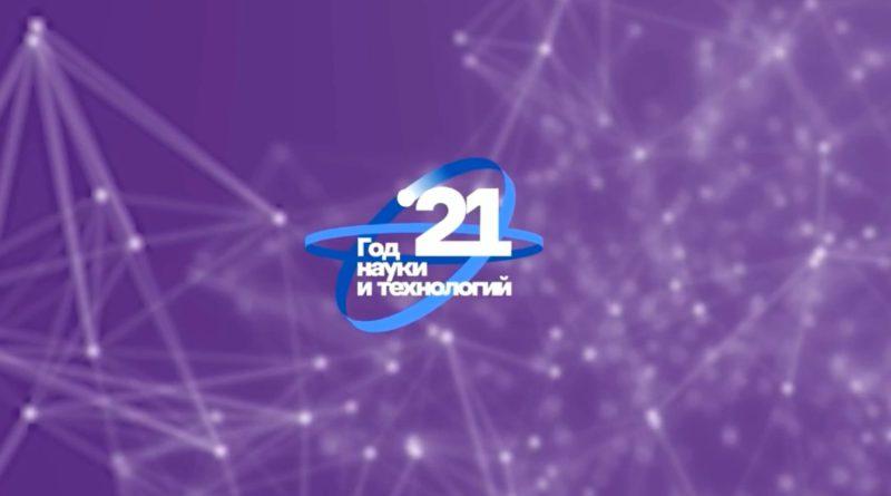 Об  итогах Всероссийского конкурса научно-технического творчества учащихся «Юные техники ХХI века»