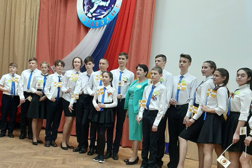 Состоялось открытие 21-й Всероссийской Олимпиады учебных и научно-исследовательских проектов детей и молодежи «Созвездие»