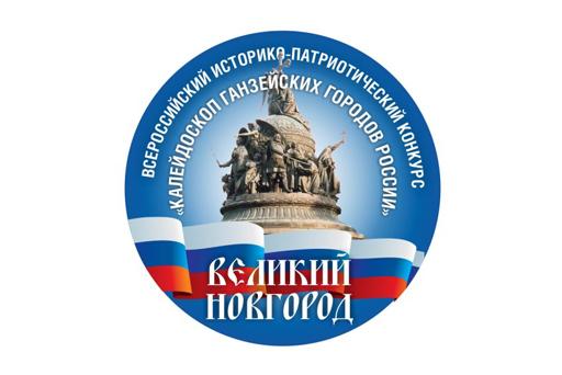 АНО «ИНСАЙТ» приняла участие в конкурсе о предоставлении в 2021-2025 годах грантов