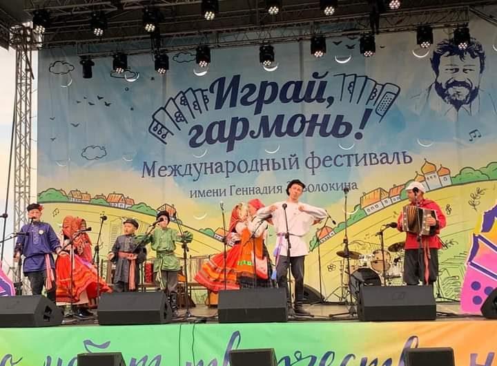 В Новосибирске состоялся VI Международный фестиваль «Играй, гармонь!»