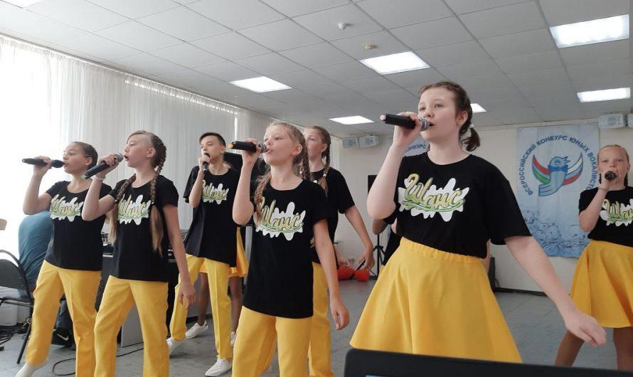 Итоги Всероссийского конкурса юных вокалистов «Звонкие голоса России-2021»